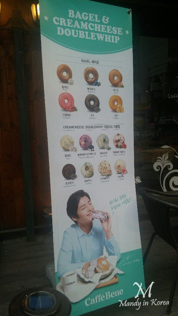 韓國 Caffe Bene 又便宜又好吃的 Cream Cheese Bagel