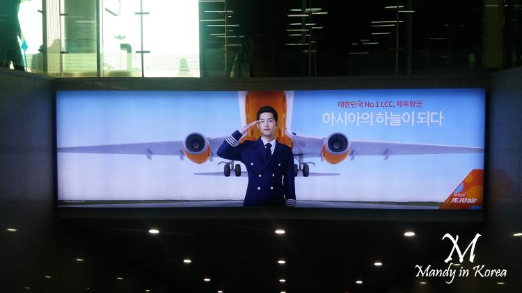 在韓國無處不在的劉大尉宋仲基