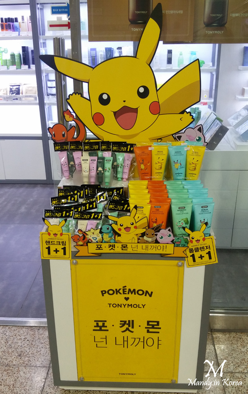 Pokemon Go 熱潮 捉比卡超捉到去韓國Tonymoly