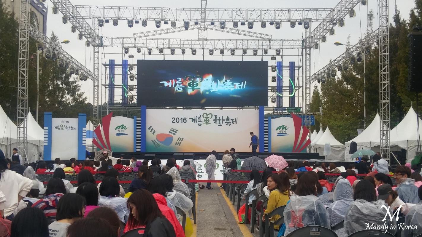雞龍軍文化祝祭2016介紹篇