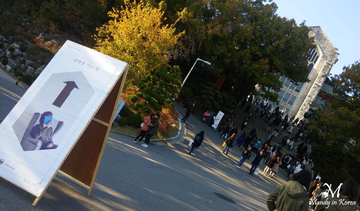 161030圭賢個人演唱會 秋天般的回憶,某位小說家的故事後記